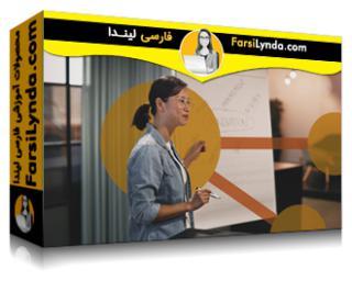 لیندا _ آموزش استراتژیهایی برای تیمهای رهبری موثر (با زیرنویس فارسی AI)