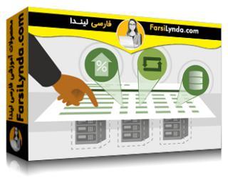 لیندا _ آموزش VMware vSphere 7 Professional بخش 3: ابزارهای نظارت (با زیرنویس فارسی AI)