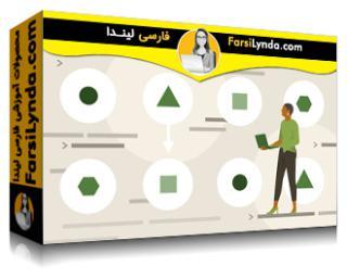 لیندا _ آموزش الگوهای طراحی رفتاری در سی پلاس پلاس (با زیرنویس فارسی AI)
