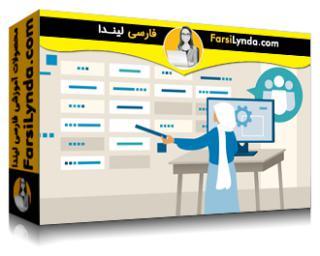 لیندا _ آموزش مایکروسافت تیم: ساخت برنامه های سفارشی با Dataverse (با زیرنویس فارسی AI)