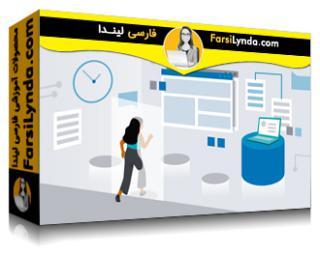 لیندا _ آموزش تسریع در تحول دیجیتال با بازگشایی دفاتر (با زیرنویس فارسی AI)
