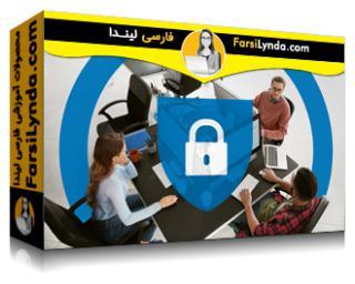 لیندا _ آموزش پشتیبانی فناوری اطلاعات برای یک نیروی کار ترکیبی (با زیرنویس فارسی AI)
