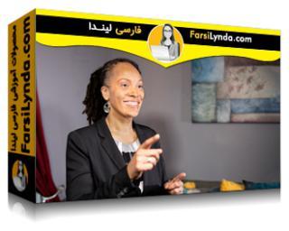 لیندا _ آموزش توانمند سازی BIPOC از طریق مشاوره (با زیرنویس فارسی AI)