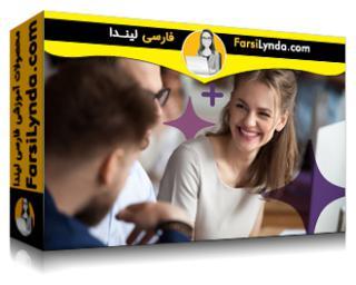 لیندا _ آموزش مثبت ماندن در مقابل منفی نگری (با زیرنویس فارسی AI)