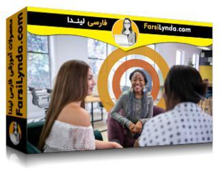 لیندا _ آموزش مدیران به عنوان عوامل اصلی افزایش سلامتی در محیط کار (با زیرنویس فارسی AI)