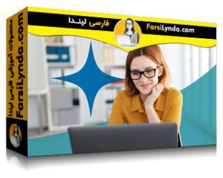 لیندا _ آموزش استفاده از یک ذهنیت کارآفرینانه برای یافتن موفقیت و تحقق در کار (با زیرنویس فارسی AI)