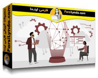لیندا _ آموزش هوش مصنوعی برای دانشجویان (با زیرنویس فارسی AI)