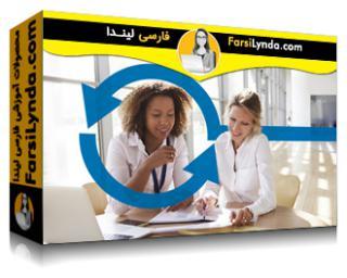لیندا _ آموزش یافتن و حفظ پتانسیل های بالا در افراد (با زیرنویس فارسی AI)