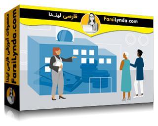 لیندا _ آموزش نحوه بدست آوردن سرمایه برای رشد تجارت خود (با زیرنویس فارسی AI)