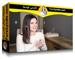 لیندا _ آموزش مبانی ساختمان سالم (با زیرنویس فارسی AI)