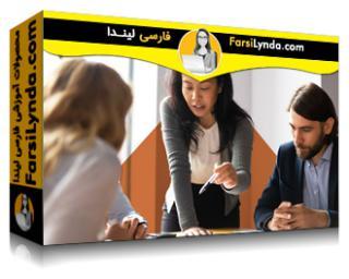 لیندا _ آموزش مسئولیت مکالمات رهبری خود را بر عهده بگیرید (با زیرنویس فارسی AI)