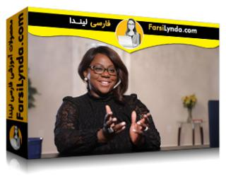 لیندا _ آموزش نحوه استخدام استعدادهای مختلف توسط یک مدیر استخدام (با زیرنویس فارسی AI)