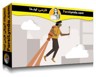 لیندا _ آموزش قواعد جدید کار (با زیرنویس فارسی AI)