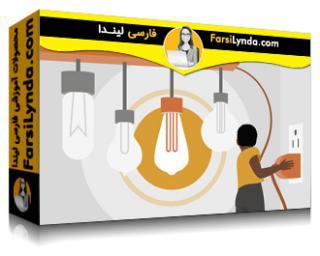 لیندا _ آموزش کارآفرینی: پیدا کردن و آزمایش ایده بیزنس شما (با زیرنویس فارسی AI)