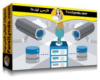 لیندا _ آموزش کسب گواهی SSCP بخش 1 (آپدیت 2021): عملیات امنیتی و مدیریت (با زیرنویس فارسی AI)