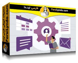 لیندا _ آموزش مدیریت گوگل Workspace (با زیرنویس فارسی AI)