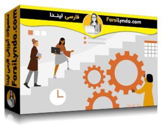 لیندا _ آموزش تجزیه و تحلیل بیزنس: امکانات ضروری و مهارت های کارگاهی  (با زیرنویس فارسی AI)