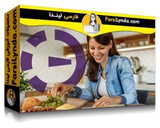 لیندا _ آموزش غذا خوردن آگاهانه (با زیرنویس فارسی AI)