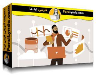 لیندا _ آموزش عملی علم داده بخش 2: داشبورد فروش با Tableau (با زیرنویس فارسی AI)