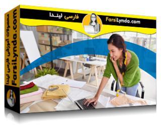 لیندا _ آموزش تغییر مهارتهای رهبری تان برای هدایت شغلی تان (با زیرنویس فارسی AI)