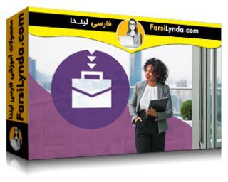 لیندا _ آموزش چگونه در شهری متفاوت شغل پیدا کنیم (با زیرنویس فارسی AI)