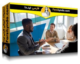 لیندا _ آموزش چگونه می توان یک رهبر فکری شد و شغل خود را پیش برد (با زیرنویس فارسی AI)