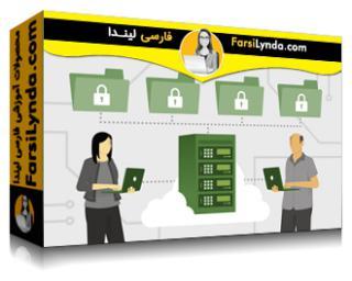لیندا _ آموزش حاکمیت اطلاعات (داده ها) (با زیرنویس فارسی AI)