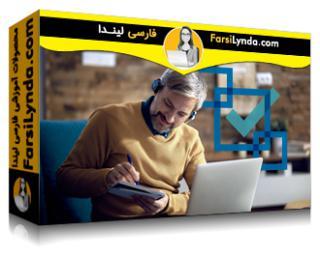 لیندا _ آموزش اینکه چگونه یک برنامه آموزشی شخصی بسازید و به آن پایبند باشید (با زیرنویس فارسی AI)