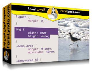 لیندا _ آموزش نکات CSS (با زیرنویس فارسی AI)