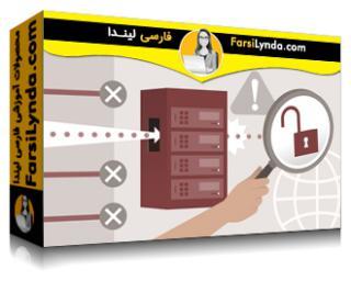 لیندا _ آموزش تست امنیت: اسکن امنیتی Nmap (با زیرنویس فارسی AI)