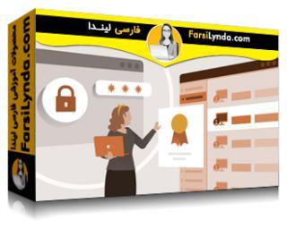 لیندا _ آموزش آمادگی آزمون: مدیریت هویت و دسترسی مایکروسافت (SC-300) (با زیرنویس فارسی AI)