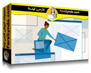 لیندا _ آموزش برنامه ریزی یک شغل در تجربه کاربری (با زیرنویس فارسی AI)