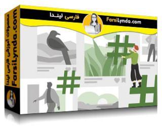 لیندا _ آموزش ایجاد مخاطب در اینستاگرام برای سازندگان (با زیرنویس فارسی AI)