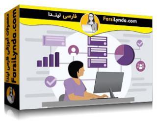 لیندا _ آموزش مدیریت پروژههای جیرا بخش 1: مقدمه (با زیرنویس فارسی AI)