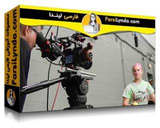 لیندا _ آموزش بهینه سازی محتوای ویدیویی برای شبکه های اجتماعی (با زیرنویس فارسی AI)