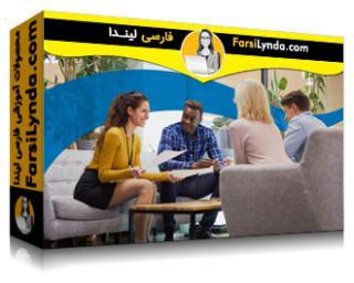 لیندا _ آموزش مدیریت جلسات (با زیرنویس فارسی AI)