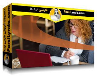 لیندا _ آموزش زیرکی و چابکی در اهداف یادگیری (با زیرنویس فارسی AI)
