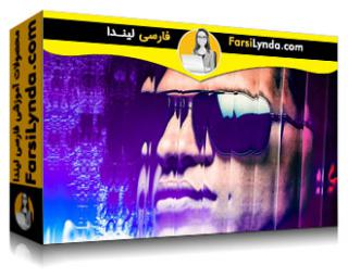 لیندا _ آموزش جامع یک-یه-یک تسلط بر فتوشاپ 2021 (با زیرنویس فارسی AI)