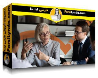 لیندا _ آموزش هدایت خودتان و تیم تان از تردید تا عمل (با زیرنویس فارسی AI)
