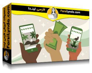 لیندا _ آموزش کسب درآمد با محتوای برند دار برای سازندگان (با زیرنویس فارسی AI)