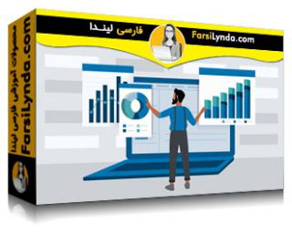 لیندا _ آموزش مدیریت پروژههای جیرا بخش 3: مفاهیم مفید و ویژگیها (با زیرنویس فارسی AI)
