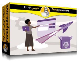 لیندا _ آموزش ساخت و استقرار اولین برنامه وب خودتان با ابزارهای مدرن (با زیرنویس فارسی AI)