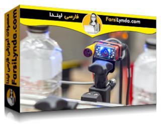 لیندا _ آموزش PLC: سنسورهای صنعتی (با زیرنویس فارسی AI)