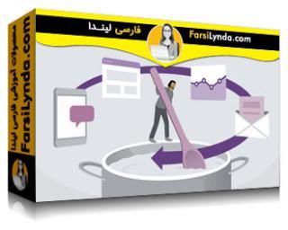 لیندا _ آموزش تخصیص بازاریابی و مدل سازی ترکیبی (با زیرنویس فارسی AI)