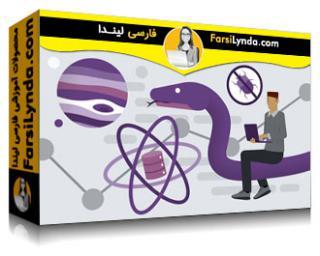 لیندا _ آموزش ابزارهای پایتون: Jupyter در مقابل PyCharm (با زیرنویس فارسی AI)