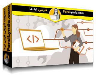 لیندا _ آموزش مشخصات قالب آزور: زیرساخت به عنوان کد (با زیرنویس فارسی AI)